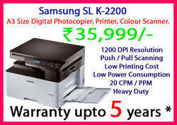 Small Picture Samsung Photocopiers Samsung Machine K2200 Distributor Channel