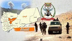 الخنادق - عزل شبوة عن مأرب: قوات صنعاء تحفظ دم القبائل