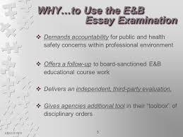 ethics and boundaries essay examination providing solutions for  why to use the e b essay examination