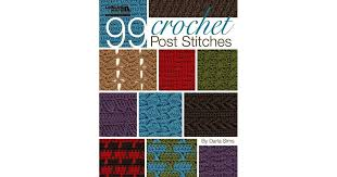 99 Crochet Post Stitches (Leisure Arts #4788) by Darla Sims
