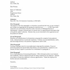 cover letter end salutations cover letter by paragraph cover letter templates cover letter by paragraph cover letter templates