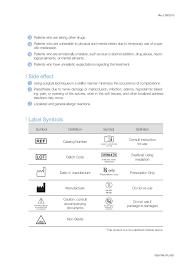 Neobiotech Fr Kit User Guide