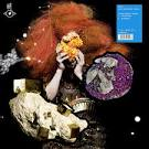 Cosmogony [Crystalline Series: Serban Ghenea Remixes]