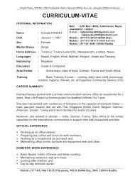 Biodata Resume Resume Cv And Biodata Difference Hhrma Job Career Bali