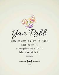 Allah Quotes Pinterest