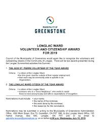 Longlac Ward Volunteer And Citizenship Award For 2019