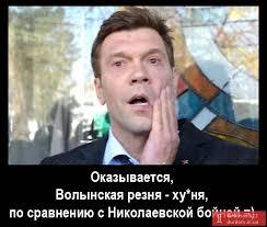 США надеются на прорыв в разрешении кризиса в Украине - Цензор.НЕТ 9642