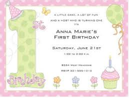 Invitation Words For Birthday Party Fantastic Birthday Party Invitation Wording Following