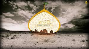 نتیجه تصویری برای امام حسن
