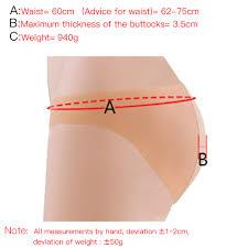IVITA <b>Hot Sale Realistic</b> Artifical <b>Silicone</b> Fake Pants Touch Feeling ...