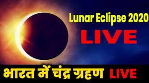 Virtual telescope diretta eclissi Luna oggi