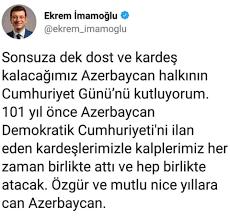 ÐаÑÑинки по запÑоÑÑ ekrem imamoglu azerbaycan
