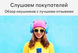 Купить <b>Наушники JBL</b> (ДжейБиЛ) в интернет-магазине М.Видео ...