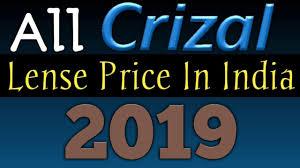 Crizal Availability Chart 2018 All Crizal Lense Price In India 2019 Esilore Srp Book