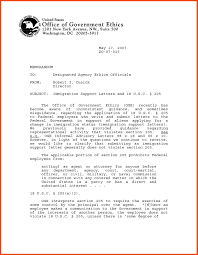 Recommendation Letter Template Medical Residency Copy Sample Medical ...