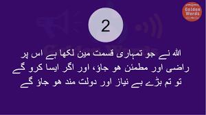 Quotes Wallpaper In Urdu 52 Group Wallpapers