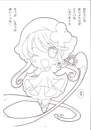 Shugo Chara Coloring Pages Google Search