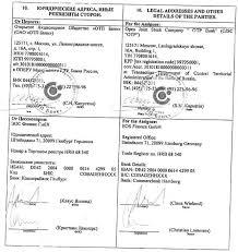 Коллекторское агентство ЭОС купило мой долг Приватбанку ЭОС договор уступки прав 3