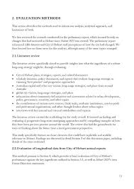 essay about australia mobile phone pdf