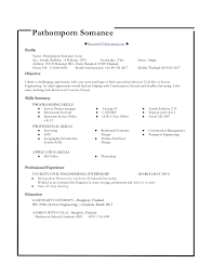 civil engineer resume   riixa do you eat the resume last civil engineer resume pathomporn s live