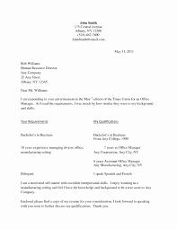 Sample Rn Cover Letter Lovely Customer Service Cover Letter Examples