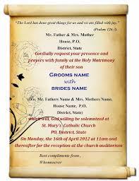 Indian Wedding Invitation Cards Templates Free Download 10 Jaimon