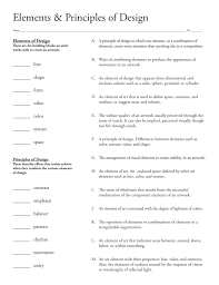 Elements And Principles Of Design Crossword Puzzle Elements Principles Quiz Elements Principles