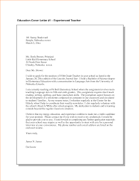 Sample Substitute Teacher Cover Letter Sarahepps Com