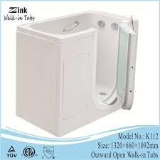 Very Small Bathtubs walk in bathtub very small bathtubs surripuinet 7901 by uwakikaiketsu.us
