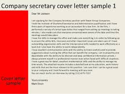 company secretary cover letter cover letter for it company