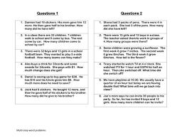 essay exam topic pride and prejudice