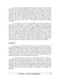 the effectiveness of reporting final issue legal paper research christoph wilhelm heinrich sethe deutscher jurist