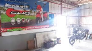 siva motors gudimangalam motorcycle dealers honda in udumalpet justdial