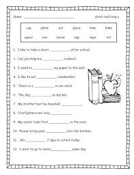 See our extensive collection of esl phonics materials for all levels, including word lists, sentences, reading passages, activities, and worksheets! Smiling And Shining In Second Grade Silent E Phonics Worksheets Grade 1 Phonics Worksheets 2nd Grade Worksheets