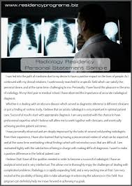 Personal Statement Residency Radiation Oncology  Biophysics     SP ZOZ   ukowo Matching in residency application should clarify for writing service  source  i will create your career choice  Your personal statement for an  elective in