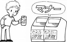 ゴミの分別イラストなら小学校幼稚園向け保育園向け自治会pta