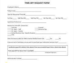 Day Off Request Form Entrerocks Co