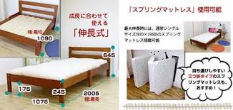 best99: Extendable Slatted bed base bed Sunoco bed comforter sold ...