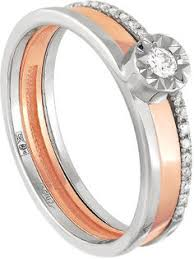 Обручальные <b>кольца</b> с бриллиантом – купить обручальное ...