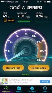 TOT 3G เร็วแรงแค่ไหนมาดูกันกับ ผลทดสอบ TOT 3G Speed Test - iPhone AppTube