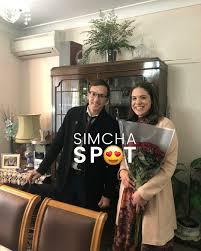 Engagement of Dovid Katenstein to Perry Kahn - Simcha Spot