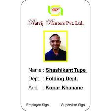 Id 14681721262 Service Mumbai Id Krushnai Colour Printing Card - I