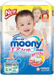 Купить <b>Подгузники</b>-<b>трусики Moony Man</b> размер S/M 5-10кг 58шт с ...