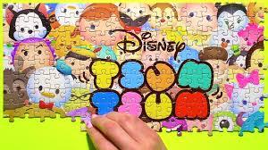 Disney TSUM TSUM Puzzle Games Rompecabezas Kids Toys Puzzles ...