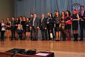СМИ РГСУ выдал дипломы студентам донецкого вуза kr news ru  СМИ РГСУ выдал дипломы студентам донецкого вуза