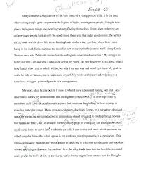 Scholarship With No Essay Essay For College Scholarship Examples No Essay College Scholarship
