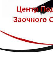 Заказать контрольную курсовую в Перми заказать диплом дипломную  Заказать курсовую дипломную контрольную работа реферат отчет по практике и многое другое