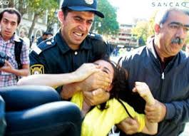 Image result for تظاهرات ملت ایران