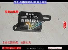 com buy hafei hafei opinion the original car parts hafei hafei opinion the original car parts total battery fuse box