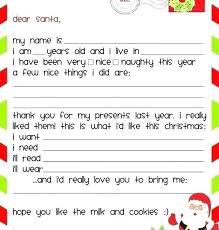 Santa List Template Santa Letter Template